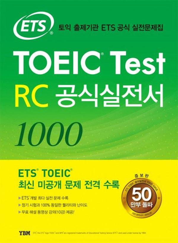 Tải tài liệu ETS Toeic Test RC 1000 Full PDF miễn phí