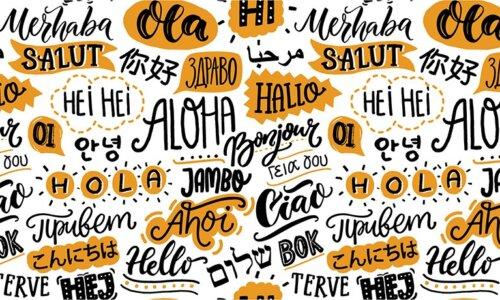 Tổng hợp từ vựng tiếng Anh về chủ đề ngôn ngữ